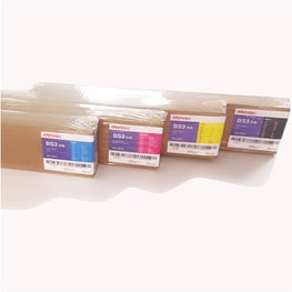 BS3 SOLVENT SPC-0667 CMYK 600 ML
