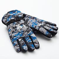 """Перчатки зимние мужские MINAKU """"Хаки"""", цв.голубой, р-р 9 (27 см)"""