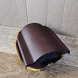 Аэратор - вентиль для металлочерепицы Монтеррей, СуперМонтерей, фото 2