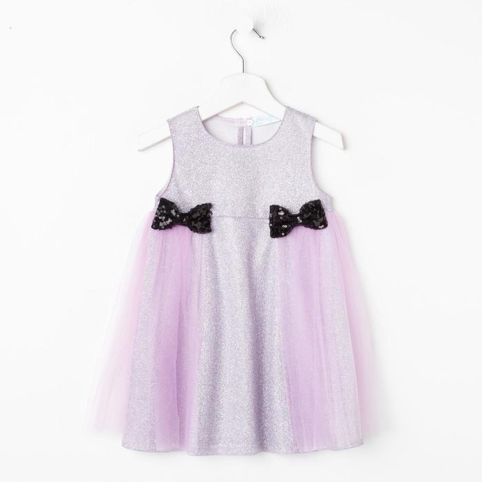 Платье нарядное детское KAFTAN, рост 98-104 см (30), лиловый