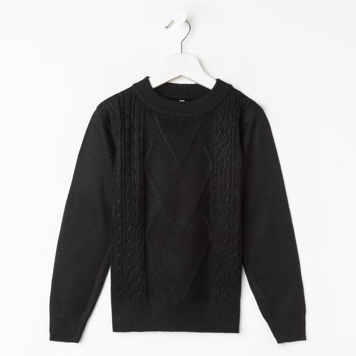 Джемпер детский, цвет черный, рост 146 см