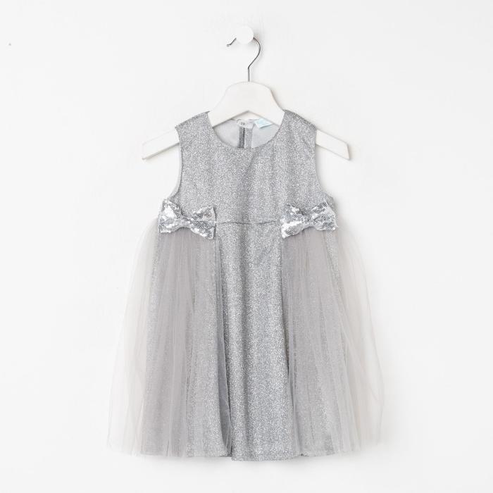 Платье нарядное детское KAFTAN, рост 86-92 см (28), серый