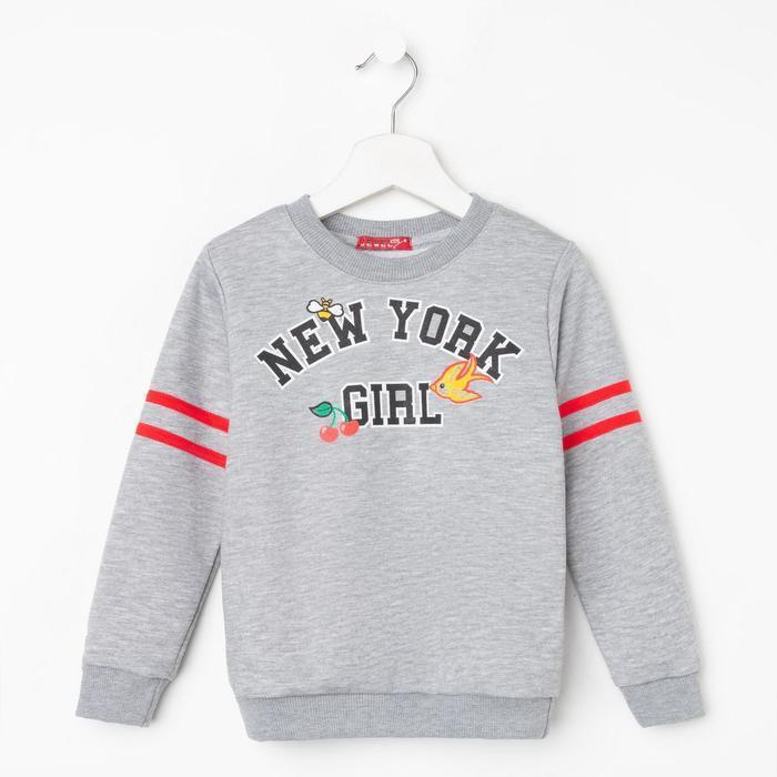 Свитшот для девочки, цвет серый/красный, рост 122 см