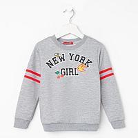 Свитшот для девочки, цвет серый/красный, рост 122 см, фото 1