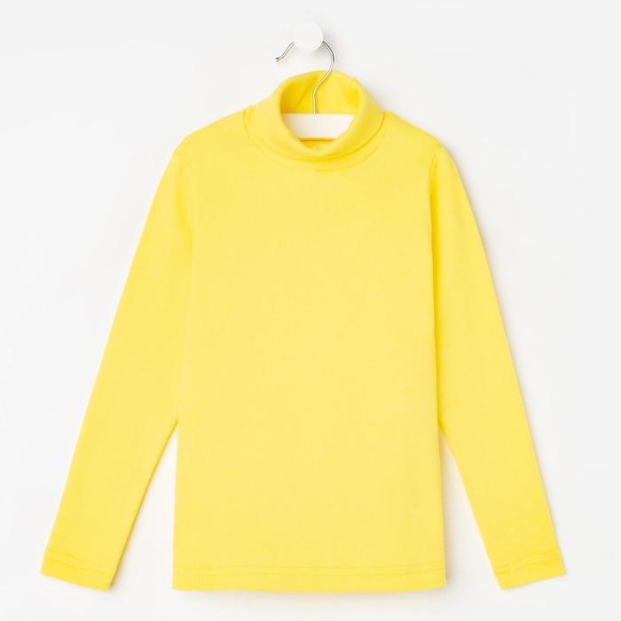 Водолазка детская, цвет жёлтый, рост 122 см