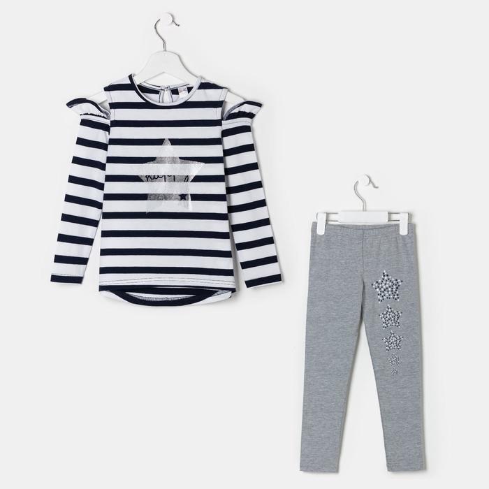 Комплект для девочки, цвет серый, рост 128 см