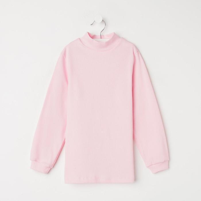 Водолазка детская, цвет розовый, рост 122-128 см