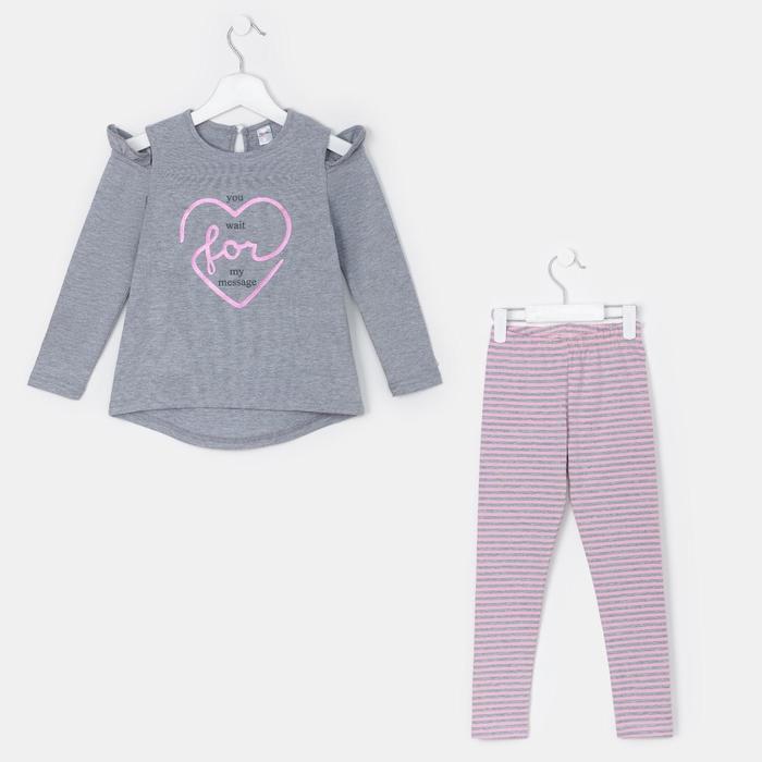 Комплект для девочки, цвет серый/розовый, рост 122 см
