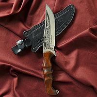 """Нож туристический """"Скиф"""" вощеный орех, сталь 40х13"""