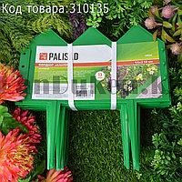 """Садовый бордюр """"Готика"""" 14х310 см, зеленый 65060 (002)"""
