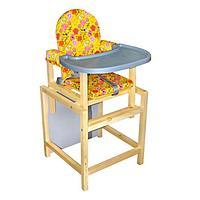 Стул-стол для кормления Сенс-М СТД 07 желтый СТД0704
