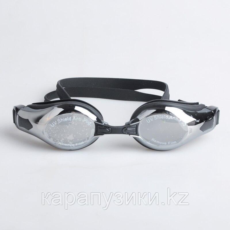 Очки зеркальные для плавания взрослые