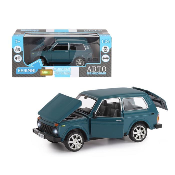 Машина металлическая «ВАЗ 21214» 1:22, инерция, цвет синий, открываются двери, капот и багажник