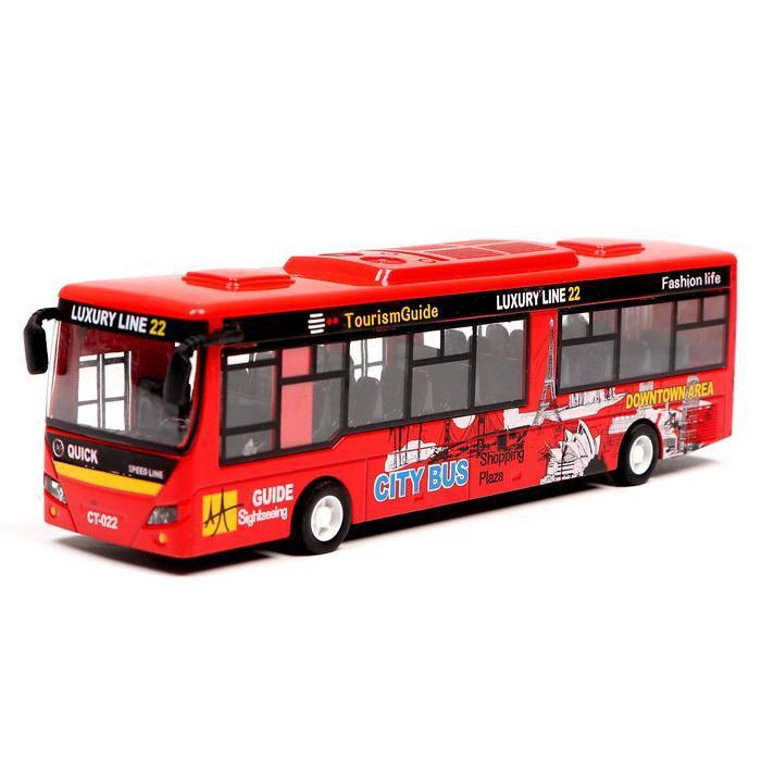 Автобус металлический «Междугородний», инерция, МИКС