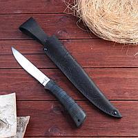 Нож охотничий «Змеелов» Н57, ст. ЭИ-107, рукоять текстолит, кожа, 26 см