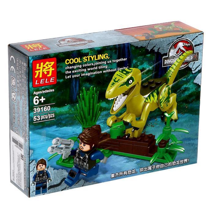 Конструктор Мир динозавров, 53 детали