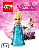 Lego Disney Princesses (Лего П...