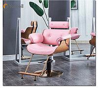 Розовое кресло для парикмахерской Yoocell