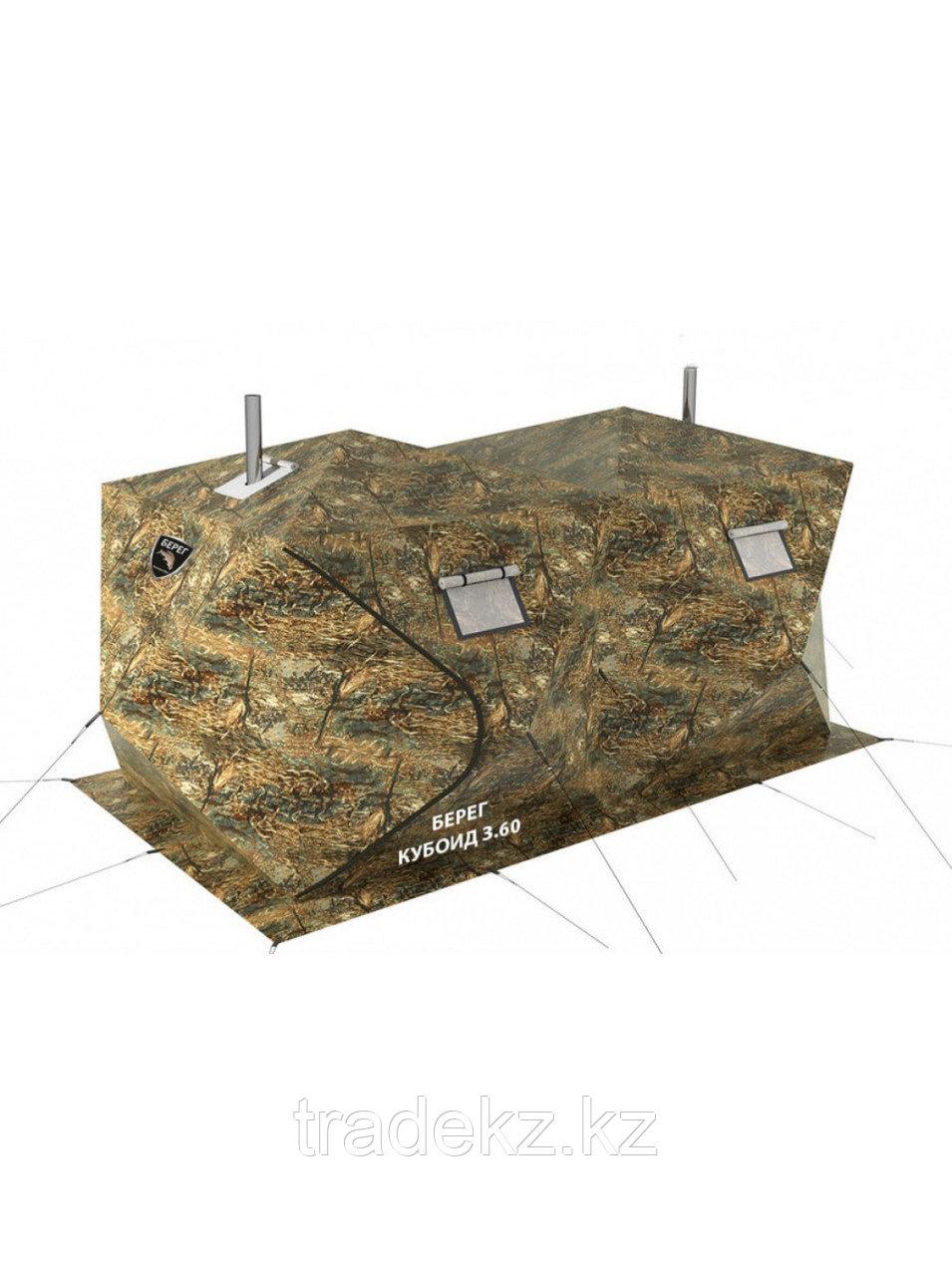 Палатка всесезонная Берег Кубоид 3.60 двухслойная, размер 3,6 x 1,8 x 1,9 м.