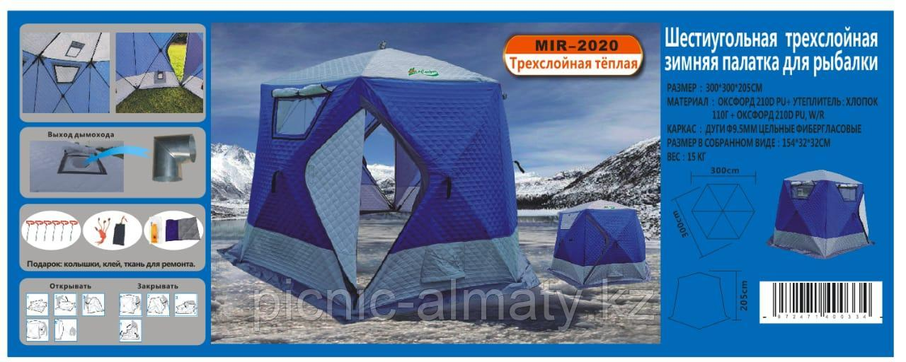 Палатка зимняя шестиугольная - фото 5