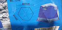 Палатка зимняя шестиугольная, фото 1