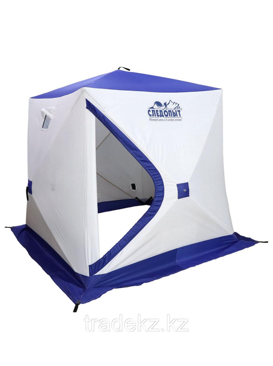 Палатка для зимней рыбалки PF-TW-08 куб СЛЕДОПЫТ 1,95 х1,95 м