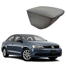 Подлокотник (Бар Люкс) Volkswagen Jetta 6,7 (2010-)