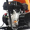 Измельчитель бензиновый Patriot PT SB 509, фото 2
