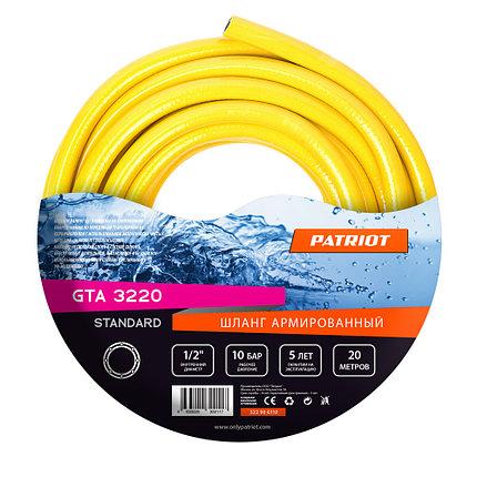 "Шланг 1/2""х20м Patriot GTA 3220 Standard, фото 2"