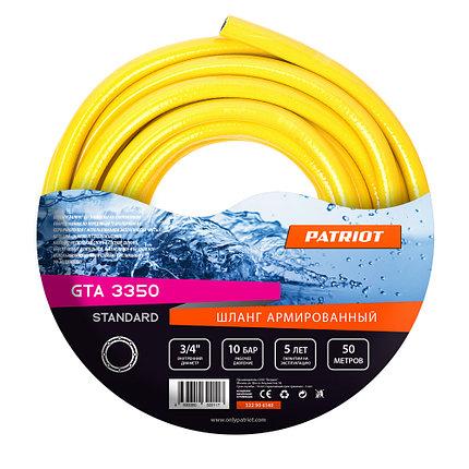 "Шланг 3/4""х50м Patriot GTA 3350 Standard, фото 2"
