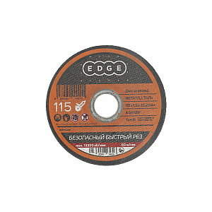 Диск отрезной EDGE by PATRIOT 115*1,2*22,2 по металлу (Россия)