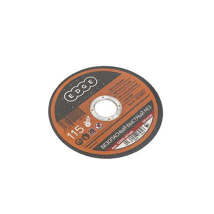 Диск отрезной EDGE by PATRIOT 115*1,2*22,2 по металлу (Россия), фото 2