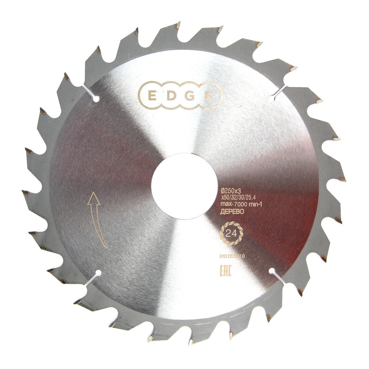 Диск EDGE by PATRIOT пильный по дереву 250х24х50/32/30/25,4