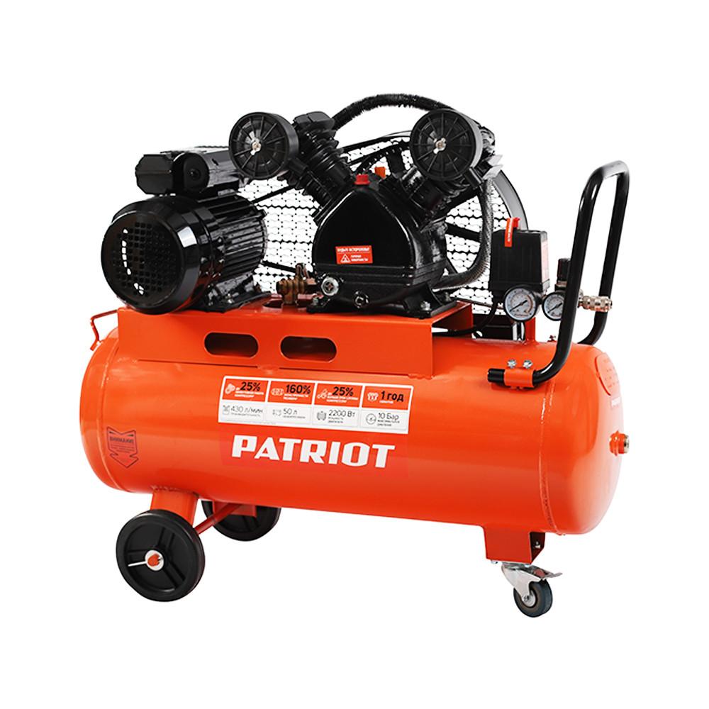 Компрессор поршневой ременной Patriot LRM 50-430R