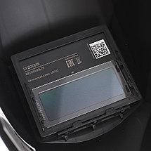Маска сварщика Patriot 311D, фото 3