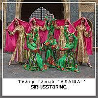 """Театр танца """"АЛАША """" Алматы, фото 1"""
