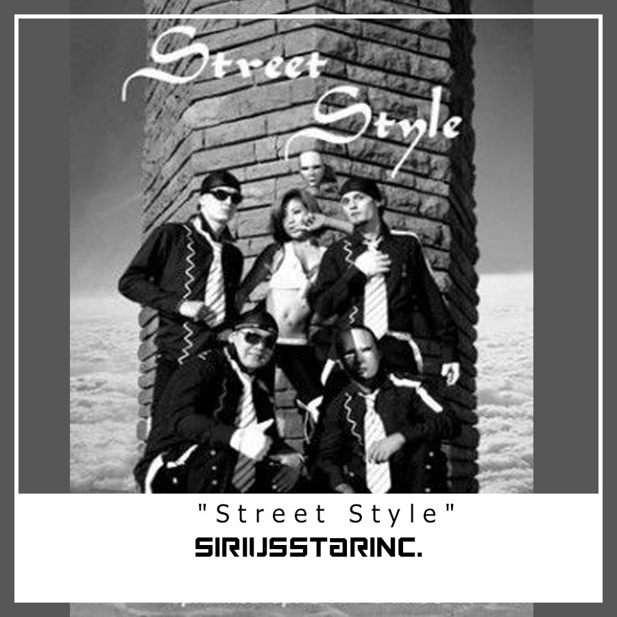 """Street Style"""