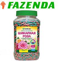 Удобрение Шикарная роза 1,2 кг, БиоМастер