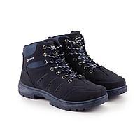 Кроссовки мужские, цвет синий, размер 45
