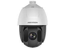 Hikvision DS-2DE5232IW-AE(C) IP-камера 2Мп уличная скоростная с ИК-подсветкой до 150мповоротная