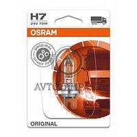 64215 Osram H7 70W 24V ORIGINAL LINE Blister
