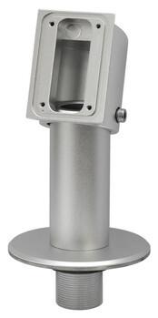 Кронштейн для крепления считывателей на турникет ST-FR005BR-S