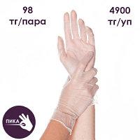 Перчатки виниловые неопудренные, размер S