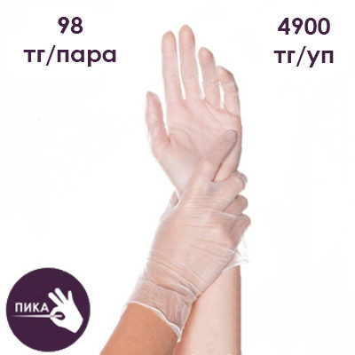 Перчатки виниловые неопудренные, размер L