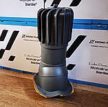 Роторный (с вращающей турбиной) вентиляционный выход на металлочерепицу 150 (Монтеррей, крона, адаманте), фото 2