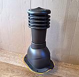 Вентиляционный выход на металлочерепицу 125мм монтерей, адаманте (Польша) коричневый, черный, графит, фото 8