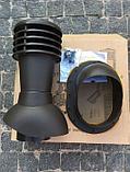 Вентиляционный выход на металлочерепицу 125мм монтерей, адаманте (Польша) коричневый, черный, графит, фото 10