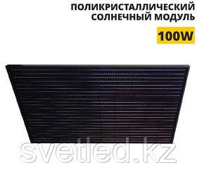 Поликристаллический солнечный модуль FSM-100P