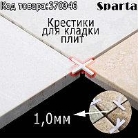 Крестики для кладки плитки SPARTA 1,0 мм 250шт. 880645 (002)