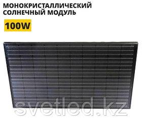 Монокристаллический солнечный модуль FSM-100М